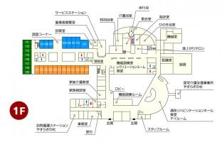 1階 施設図